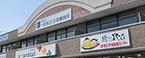 高崎事務所